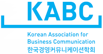 2017-09-01 Logo - Korean Association for Business Communication.png